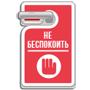 http://s2.uploads.ru/t/kphlC.png