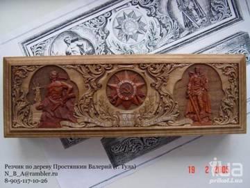 http://s2.uploads.ru/t/ktrLe.jpg