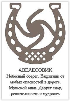 http://s2.uploads.ru/t/lDR9m.jpg