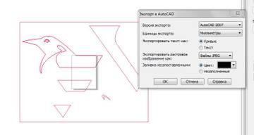 http://s2.uploads.ru/t/lGD3P.jpg