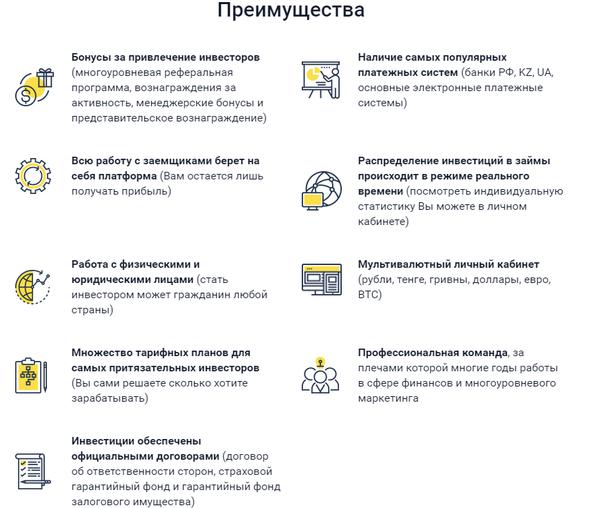http://s2.uploads.ru/t/lJ5au.png
