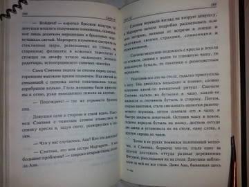 http://s2.uploads.ru/t/lJTeB.jpg