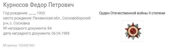 http://s2.uploads.ru/t/lJsjn.jpg