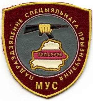 http://s2.uploads.ru/t/lLG1o.jpg