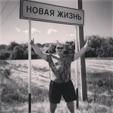 http://s2.uploads.ru/t/lWE5n.jpg