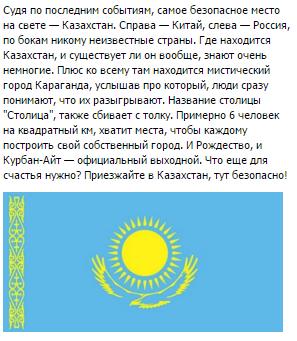http://s2.uploads.ru/t/lXE0O.png