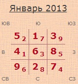 http://s2.uploads.ru/t/lrHSj.jpg