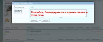 http://s2.uploads.ru/t/lrqIi.jpg