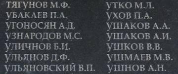 http://s2.uploads.ru/t/lxa1M.jpg