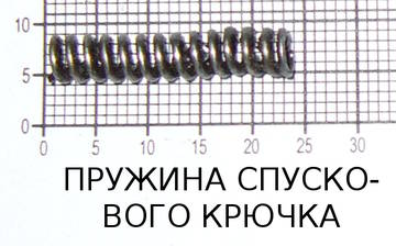 http://s2.uploads.ru/t/m2BZs.jpg