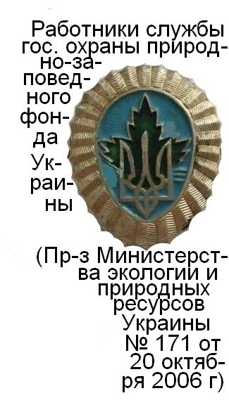 http://s2.uploads.ru/t/m2OoX.jpg