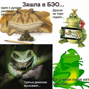 http://s2.uploads.ru/t/m6bVG.jpg
