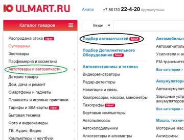 http://s2.uploads.ru/t/mAsLK.jpg