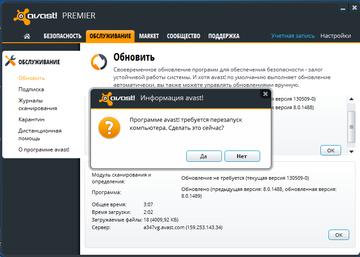 http://s2.uploads.ru/t/mEsCf.png