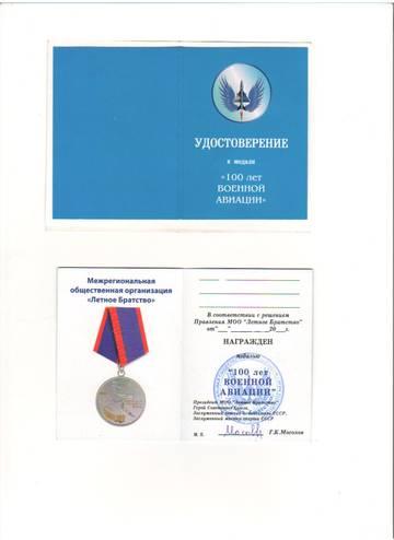 http://s2.uploads.ru/t/mH5ek.jpg