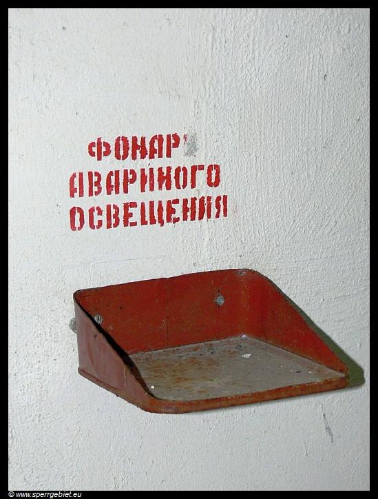 http://s2.uploads.ru/t/mIiAW.jpg