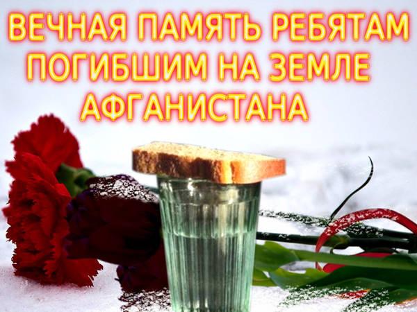 http://s2.uploads.ru/t/mS2yA.jpg
