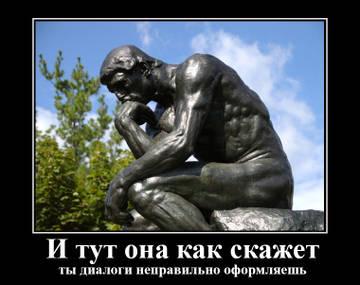 http://s2.uploads.ru/t/mfMzv.jpg