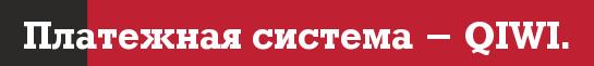 http://s2.uploads.ru/t/mkFiN.png