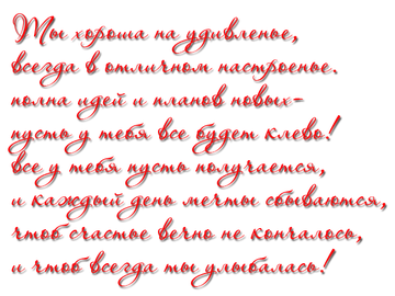 http://s2.uploads.ru/t/myvAF.png