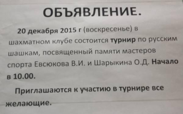 http://s2.uploads.ru/t/nZ4Dz.jpg