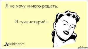 http://s2.uploads.ru/t/npJRx.jpg