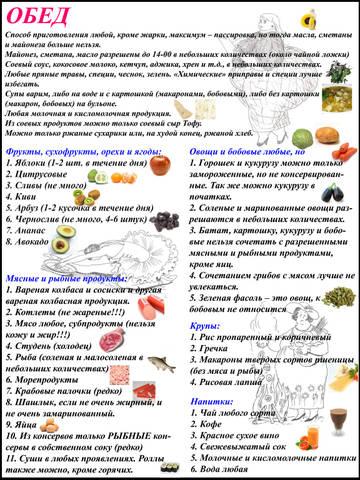 http://s2.uploads.ru/t/npbEO.jpg