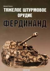 http://s2.uploads.ru/t/nrzA1.jpg