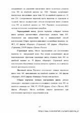 http://s2.uploads.ru/t/o05Sd.jpg