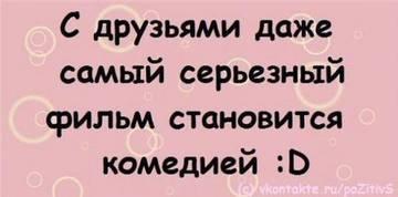 http://s2.uploads.ru/t/oHu3g.jpg