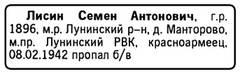 http://s2.uploads.ru/t/oVpZC.jpg