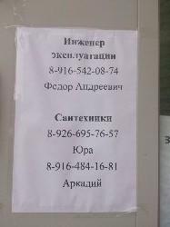 http://s2.uploads.ru/t/ocOFT.jpg