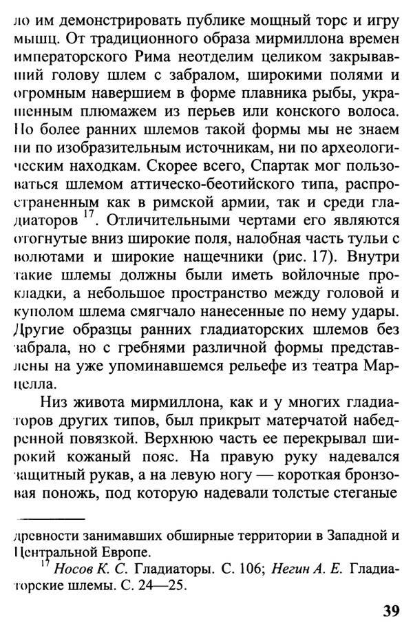 http://s2.uploads.ru/t/ofGZV.jpg