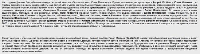 http://s2.uploads.ru/t/ofUPN.png