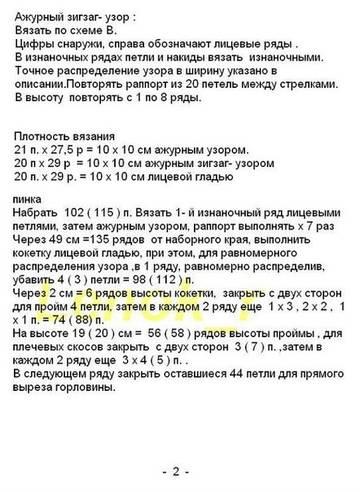 http://s2.uploads.ru/t/oh2TE.jpg