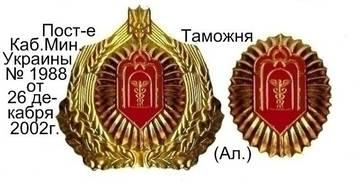 http://s2.uploads.ru/t/orBlJ.jpg