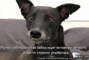 http://s2.uploads.ru/t/otvYu.jpg