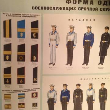 http://s2.uploads.ru/t/p3fCd.jpg