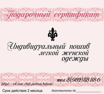 http://s2.uploads.ru/t/p7SG2.jpg