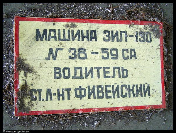 http://s2.uploads.ru/t/pAvJT.jpg