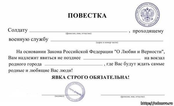 http://s2.uploads.ru/t/pBbZ0.jpg