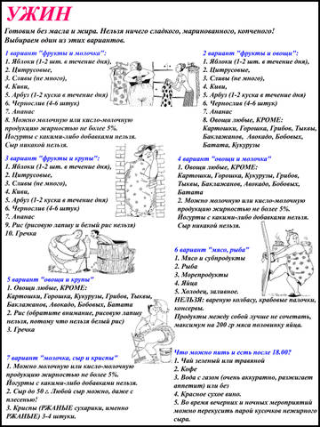 http://s2.uploads.ru/t/pHEV9.jpg