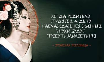 http://s2.uploads.ru/t/pgiLO.jpg