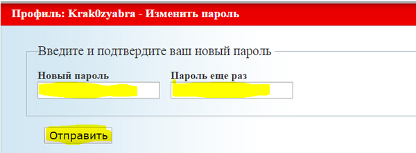 http://s2.uploads.ru/t/q65Q1.png