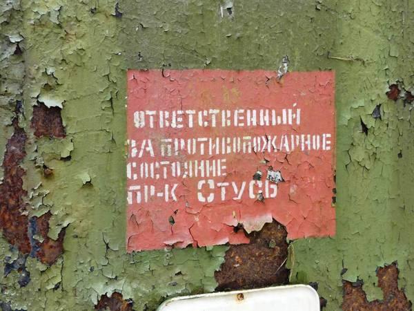 http://s2.uploads.ru/t/qPDik.jpg