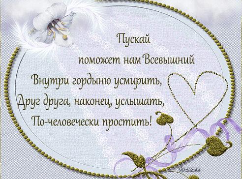 http://s2.uploads.ru/t/qWlU4.jpg