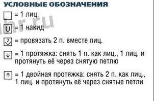 http://s2.uploads.ru/t/qbNuY.jpg