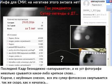 http://s2.uploads.ru/t/qu0TR.jpg