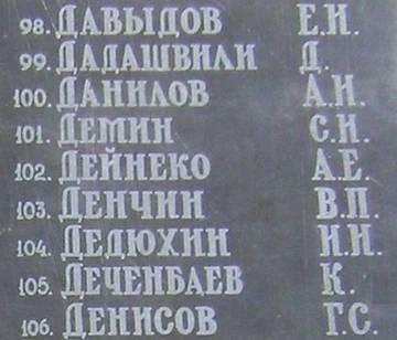 http://s2.uploads.ru/t/rGciY.jpg