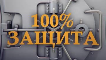 http://s2.uploads.ru/t/rIfie.jpg